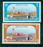 Saudi Arabia 1988 Pilgrimage To Mecca MUH Lot26856 - Saudi Arabia
