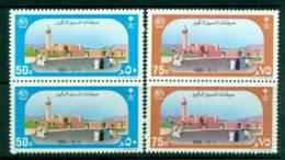 Saudi Arabia 1988 Pilgrimage To Mecca Pairs MUH Lot26857 - Saudi Arabia