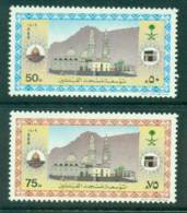 Saudi Arabia 1988 Qiblatain Mosque MUH Lot26859 - Saudi Arabia