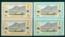 Saudi Arabia 1988 Qiblatain Mosque Pair MUH Lot26860 - Saudi Arabia