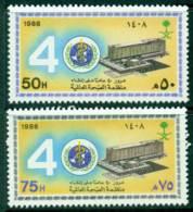 Saudi Arabia 1988 WHO MUH Lot26846 - Saudi Arabia