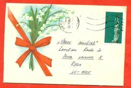 Latvia 1991.Monument Libedrty. Envelope Passed The Mail. - Latvia