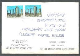 USED AIR MAIL COVER JORDAN TO ENGLAND - Jordan