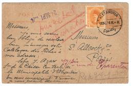 7433 - Entier  Pour La France - Egypt