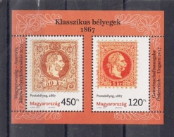 7.- HUNGARY 2017 150 Years Of Hungarian Stamp Issuance II - Hungary-Austria Joint Stamp Issue - Miniature Sheet - Ungebraucht