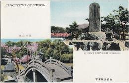 Sightseeing Of Simotsu - (Wakayama Fuji Shashin) - (Japan) - Japan