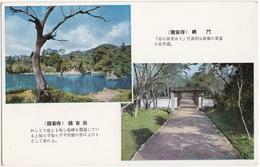 Temple-gate, Ryoanji Temple. (Kyoto) - Kyoyo Pond - (Japan) - 1960 - Kyoto