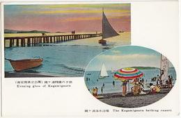 Evening Glow Of Kagamigaura - The Kagamigaura Bathing Resort - (Japan) - 1959 - Japan