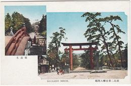 Hachiman Shrine -  (Japan) - Japan