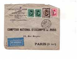 Lettre1934 Egypte Alexandrie à Destination France CNEP 4 Timbres Tarif Affranchissement 59 Mills - Egypt