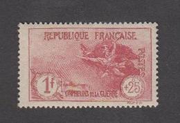 France - Orphelins  N°231 ** Neuf Sans Charnière -Côte Yvert : 190 Euros - 1926 -TB - France
