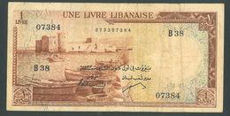 Lebanon - Liban - Libano 1963 1 Lira - President Chamoun - Lebanon