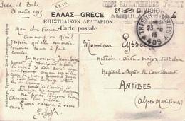 ARMEE D'ORIENT - CACHET CORPS EXPEDITIONNAIRE D'ORIENT 2e DIVISION AMBULANCE N°4 - TRESOR ET POSTES *409* - GALLIPOLI - Marcofilia (sobres)