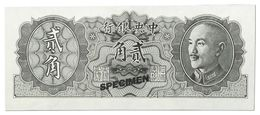 "CHINA, CENTRAL BANK OF CHINA 20 CENTS 1946 PICK#395As ""SPECIMEN"" UNC - Fictifs & Spécimens"