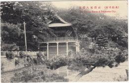 The Famous Placea (Palace) Of Takamatsu City  - (Japan) - Japan