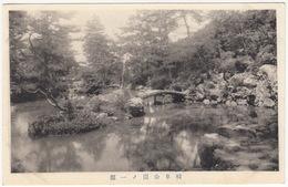 Bridge In A Pond - (Japan) - Japan