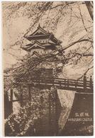 Hirosaki Castle  - (Japan) - Japan