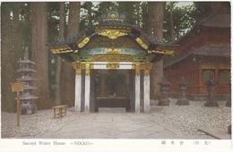 Sacred Water House - Nikko  - (Japan) - Japan