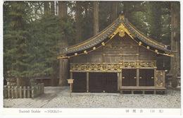 Sacred Stable - Nikko  - (Japan) - Japan