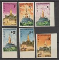 LAOS  1976 IMPERF. / NON DENT  PAGODE  **  MNH  Réf H986 A    RARE - Laos