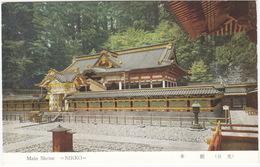 Main Shrine - Nikko  - (Japan) - Japan