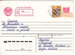MOLDOVA   MOLDAVIE   MOLDAWIEN , 1994  , Coat Of Arms  , Used  Pre-paid Envelope - Moldova
