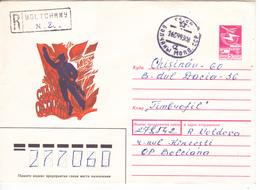 MOLDOVA   MOLDAVIE   MOLDAWIEN   MOLDAU   1993   Used Pre-paid Envelope - Moldova