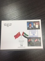 UAE 2018 China Relations FDC Stamp Full Sheet  Sold Out - Emirats Arabes Unis