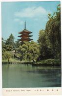 Pond Of Sarusawa - Pagode - Nara  - (Japan) - Andere