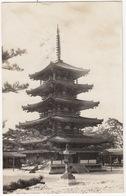 Pagode - Nara  - (Japan) - Japan
