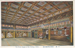 The Front Temple Of The Toshogu, Nikko   - (Japan) - Japan