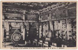 The Inner-hall Of The Mausoleum Of The IIIrd Tokugawa, Nikko  - (Japan) - Japan