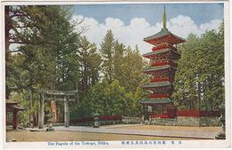 The Pagoda Of The Toshogu, Nikko  - (Japan) - Japan