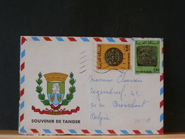 79/548 DOC. SOUVENIR DE TANGER - Marruecos (1956-...)