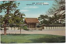Imperial Palace, Kyoto - (Japan) - Kyoto