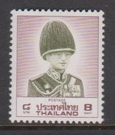 Thailand 1988 King  Rama IX  8 Baht MNH - Thailand