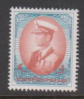 Thailand 1996 King  Rama IX  4 Baht MNH - Thailand