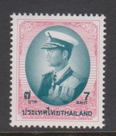 Thailand 1996 King  Rama IX  7 Baht MNH - Thailand