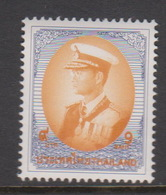 Thailand 1996 King  Rama IX 9 Baht MNH - Thailand
