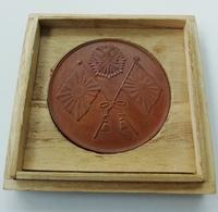 Japon - Medaille Comémorative Réunion Des Anciens Ingénieurs + Boite - Medals