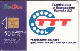BULGARIA - TTT, Bulfon Telecard 50 Units, Chip GEM5,  Tirage 12000, 12/97, Used - Bulgaria