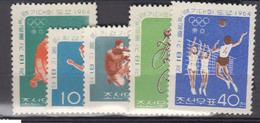 COREE DU NORD         1964     N /   523 / 527       COTE     4 , 50   EUROS    ( Q 42 ) - Korea (Nord-)