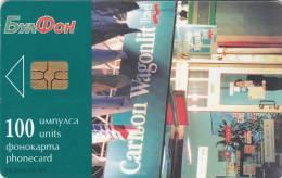 BULGARIA - Carlson Wagonlit, Bulfon Telecard 100 Units, Chip GEM6a, Tirage 12000, 07/99, Used - Bulgaria