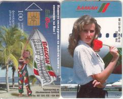 BULGARIA - Balkan Air Tour, Bulfon Telecard 100 Units, Chip GEM5, Tirage 12000, 01/98, Used - Bulgaria