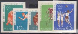 COREE DU NORD         1964     N /   523 / 527   Non Dentelle    COTE     15 , 00   EUROS    ( Q 43 ) - Korea (Nord-)