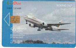 BULGARIA - Balkan/Boeing 767, Bulfon Telecard, Chip GEM6, Tirage 15000, 05/98, Used - Bulgaria