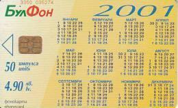 BULGARIA - Eurocom, Calendar 2001, Bulfon Telecard 50 Units, Tirage 12000, 03/01, Used - Bulgaria