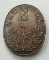 Japon - Ancien Badge Marine Imperiale - Medals