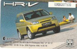 BULGARIA(chip) - Honda HR-V, Mobika Telecard 60 Units, Tirage 14000, 06/99, Used - Bulgaria