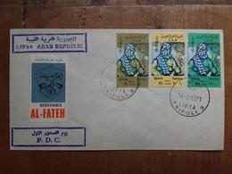 REPUBBLICA ARABA DI LIBIA - F.D.C. Resistenza Al-Fateh + Spese Postali - Libia